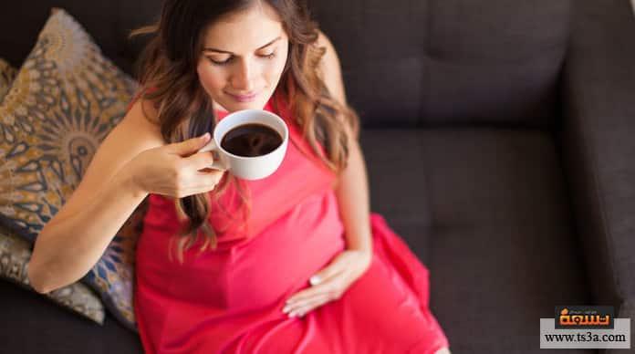 الكافيين أثناء الرضاعة
