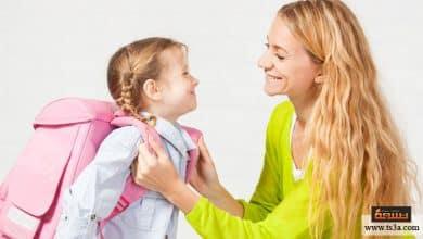 Photo of كيفية التصرف عند انفصال الطفل عن الأم ووضعه في الحضانة