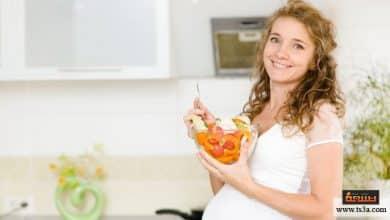 Photo of تغذية الحامل : أطعمة لا غنى للمرأة الحامل عن تناولها بانتظام