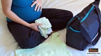 Photo of أكثر من 50 شيئا عليك وضعها في حقيبة الولادة قبل الذهاب إلى المستشفى