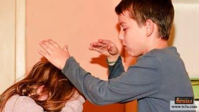 Photo of كيف تحدي من شجار الأطفال وما الذي يمكنكي فعله لتهدئتهم؟