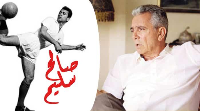 صالح سليم .. مايسترو لحن النادي الأهلي الخالد