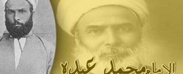 الإمام محمد عبده .. الشيخ الثائر على الاحتلال والمجتمع