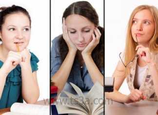كيف ادرس او كيف اذاكر