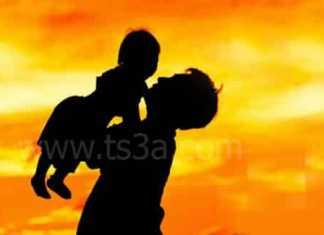 كيف يتعامل الاباء مع ابنائهم ؟
