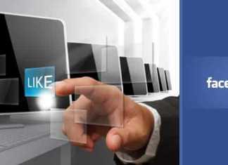 هل انت مدمن على الفيسبوك