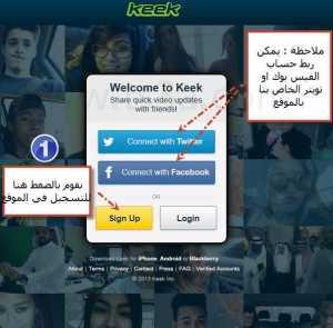 التسجيل وفتح حساب في موقع كيك