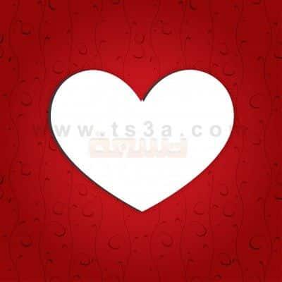 bb2121f6c كيف اعرف انه يحبني ؟ كيف يعبر الرجل عن الحب ؟ • تسعة