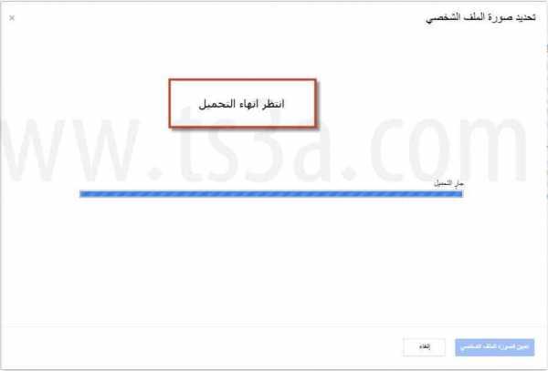 image10- فتح حساب جي ميل