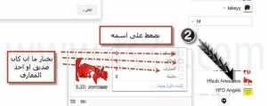 image21- فتح حساب جي ميل