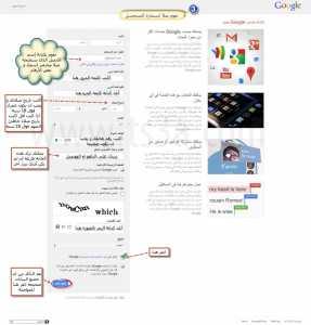 image4- فتح حساب جي ميل