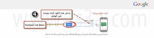 image6- فتح حساب جي ميل