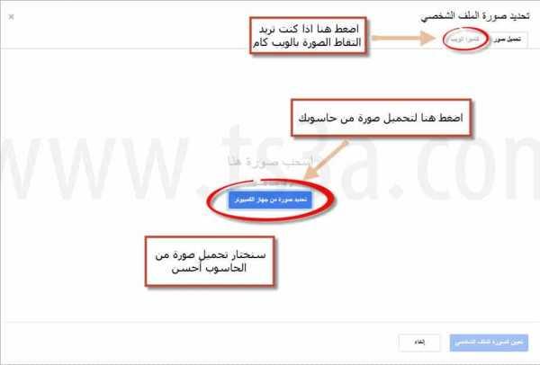 image8- فتح حساب جي ميل