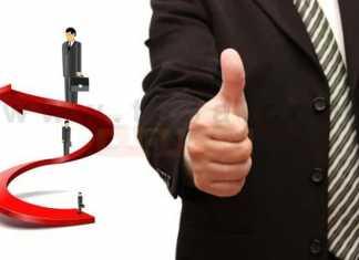 كيف تتفوق على منافسيك للحصول على عمل
