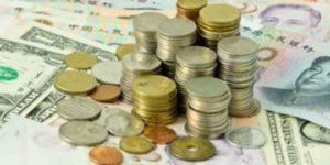 العملات كيف اعرف اكثر العملات تداولا