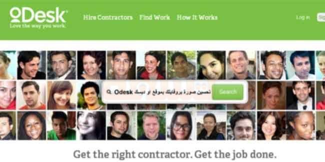 العمل من المنزل والربح من الانترنت عن طريق موقع او ديسك