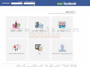 كيف تبيع على موقع الفيس بوك