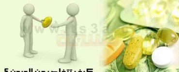 الديون تسديد الديون او سداد الديون