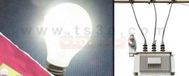فاتورة الكهرباء كيفية ادخار المال من خلال فاتورة الكهرباء ؟