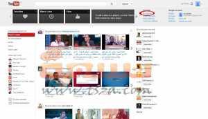 الربح اليوتيوب حساب يوتيوب ادسنس 2