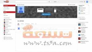 الربح اليوتيوب حساب يوتيوب ادسنس 4