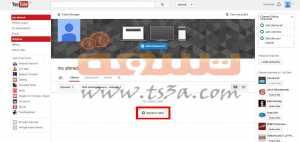 الربح اليوتيوب حساب يوتيوب ادسنس 5