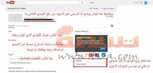 الربح اليوتيوب حساب يوتيوب ادسنس 7