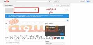 الربح اليوتيوب حساب يوتيوب ادسنس 8