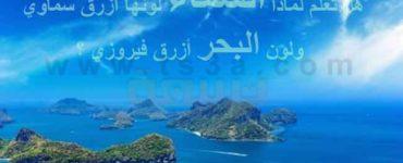السماء للون الازرق السماوي البحر فيروزي