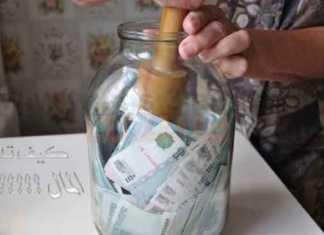 توفير المال وكيفية ادخار المال كيف تدخر المال