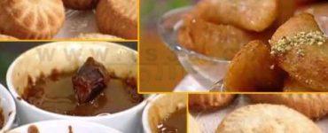 حلويات عيد الاضحى كيف تصنع حلويات مميزة لعيد الاضحى