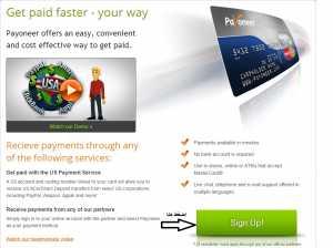 طريقة التسجيل في موقع بايونير والحصول على بيونير ماستر كارد او بطاقة ماستر كارد مجانا 2
