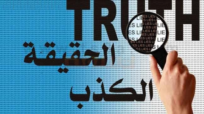 علامات الشخص الكاذب كيف تعرف الكذاب
