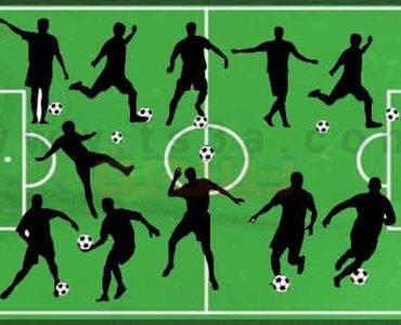 كيف تتعلم لعب كرة القدم وكيف تكون لاعب كرة قدم