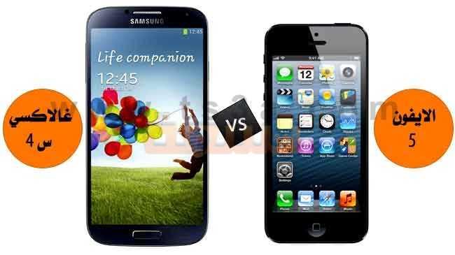 ابرز الهواتف الذكية من الجيل الجديد ؟