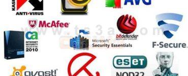 برامج الحماية انتي فايروس لحماية الكمبيوتر