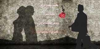 الاعتراف الحب الرجل الكلمات المرأه