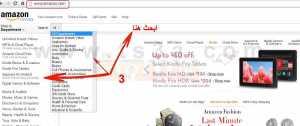 البحث عن منتوجات للشراء على موقع امازون
