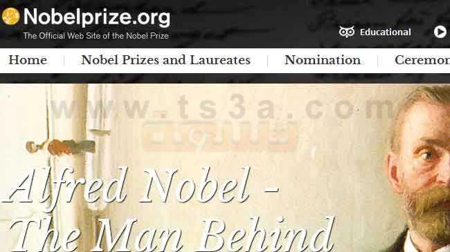 الفريد نوبل جوائز نوبل السلام
