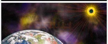 هل تعلم ماهي امكانية وجود حياة في الفضاء الخارجي