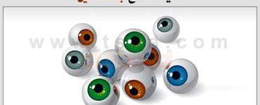 كيف اعراض اسباب علاج جفاف العين