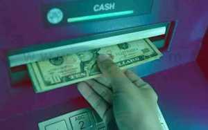 تعرف على الصراف الالي ATM