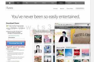 حساب ايتونز مجاني في ابل ستور كيف تنشئ حساب على ايتونز iTunes 3