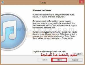 حساب ايتونز مجاني في ابل ستور كيف تنشئ حساب على ايتونز iTunes 4