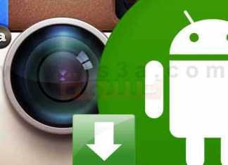 بالصور تعرف على كيفية تحميل فيديو او صورة من الانستقرام على الاندرويد