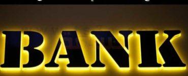 حساب البنك كيفية فتح حساب في البنك ولماذا تحتاج اليه