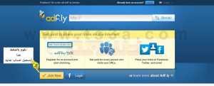 الربح من موقع اختصار الروابط اد فلاي adfly : إنشاء حساب جديد