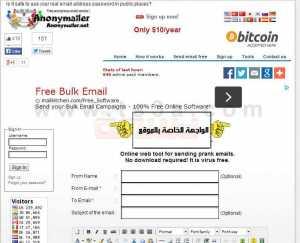 طريقة ارسال بريد الكتروني مجهول 4