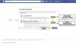 طريقة استعادة حساب الفيس بوك المخترق او المسروق 10