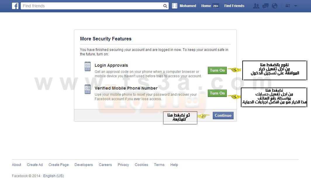 إنشا حساب فيس بوك جديد